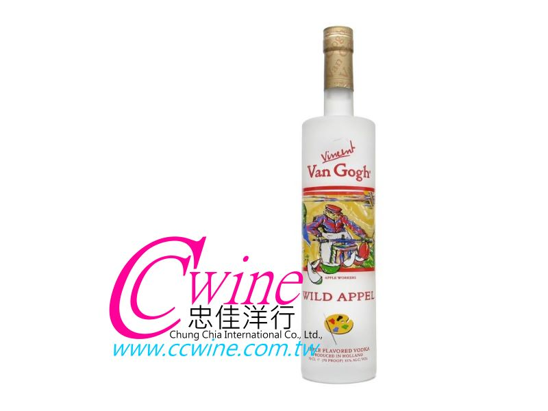 Van Gogh Wild Apple(appel) 梵谷蘋果伏特加